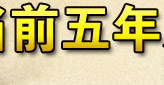 重庆时时彩开奖直播www.pa857.com